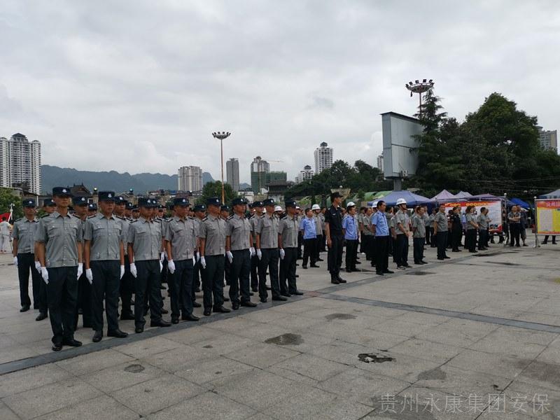 貴州永康安保集團日常技能訓練
