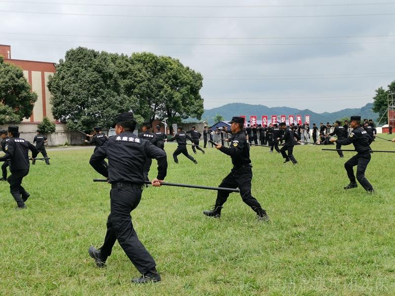 贵州永康安保集团13.jpg