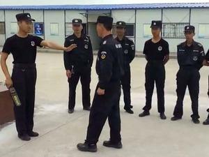 貴陽保安 清镇保安 技能展示