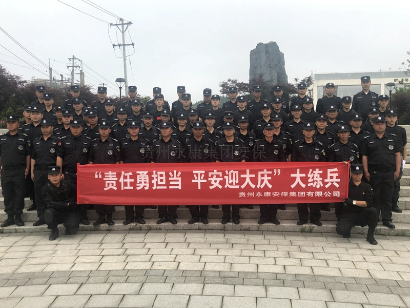 """2019年""""責任擔當,平安迎大慶""""""""大練兵""""現場"""
