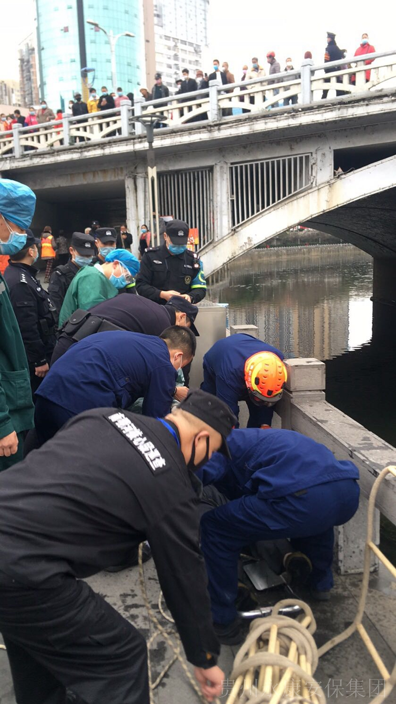 貴州永康安保集團簡報:3月5日一男子失足落水、永康保安員協助施救